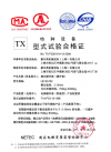 NETEC Certificate for LB32 manufactured in China