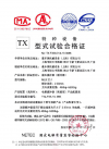 NETEC Certificate for MLB20 manufactured in China