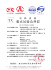 NETEC Certificate for MLB25 manufactured in China